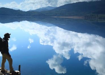 Rara Lake Trek (14 Day)