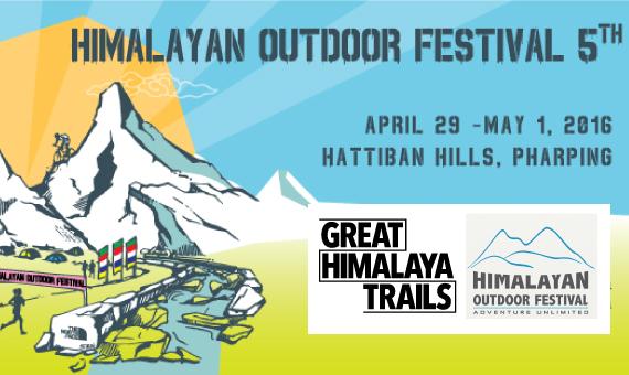 Himalayan Outdoor Festival 2016